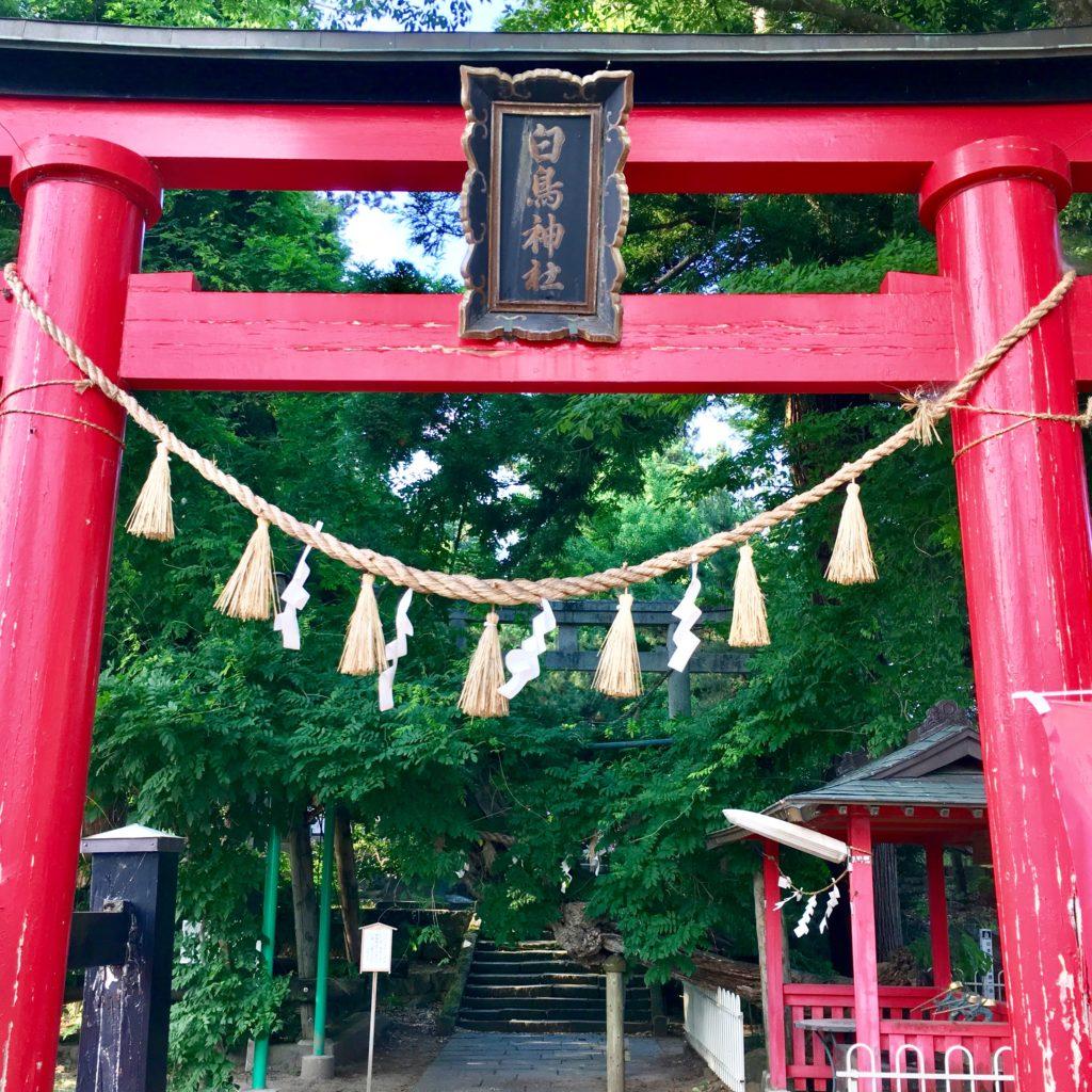 村田町のパワースポット白鳥神社